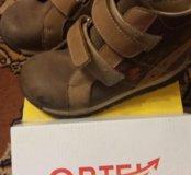 Ортопедические детские демисезонные ботиночки