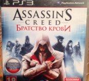 ASSASINS GREED Братство крови PS3