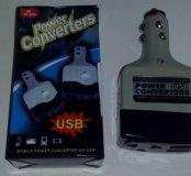 Конвертер 12 В 220 В Адаптер USB