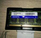 Оперативная память ноутбук