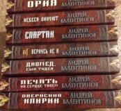 Книги А. Валентинова (7шт)