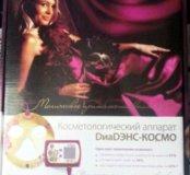 Косметологический аппарат Диадэнс-космо маски в по