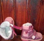 Детские ботинки осенние