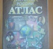 Атлас по истории России за 6 класс.