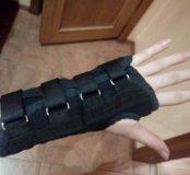 Фиксатор запястья Wrist Brace