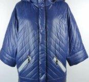 Куртка демисезонная (100гр синтепона).