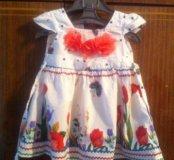 Детские платья за все.