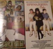 Видеокасеты 50р