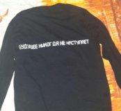 Новая футболка Ларус х Obladaet