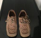 Мокасины на шнурках