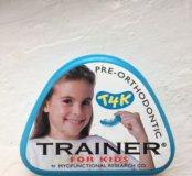 Трейнер для зубов, детский
