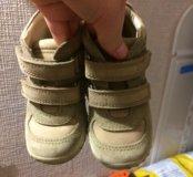 Детский осенние ботинки фирмы Ессо