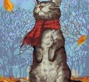 Картина по номерам осенний кот