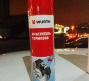 Продам Очиститель тормозов Wurth