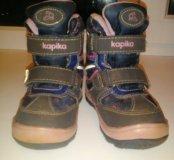 Мембранная обувь зимняя