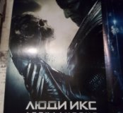 "Плакат ""Люди Икс. Апокалипсис"""