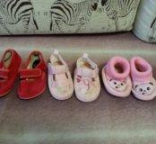 домашняя обувь до года
