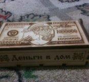 Сувенир, шкатулка для денег, деревянная