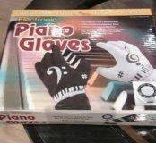 Детские музыкальные перчатки пианино