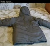 Теплая, зимняя куртка