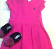 Платье и туфельки