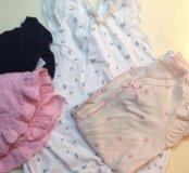 Набор детской одежды 6-9, 5 предметов