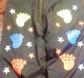 Новые зимние штаны для мальчиков