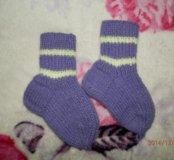 Новые носочки.