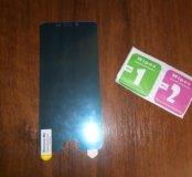 Пленка на Meizu m3s (m3s mini) /m3