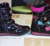 Детскую обувь на девочку.размеры с 27 по 29