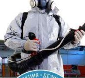 Обработка туманом от тараканов в Севастополе