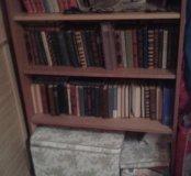 Стелаж с книгами