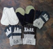 Проф верхонки и перчатки