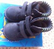 Ботинки демисезонные с утеплением Котофей 21размер