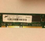 Память SIMM 16 MB