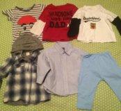 Фирменная одежда на мальчика 1-2 года