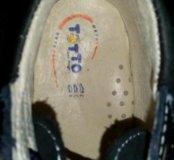 Ботиночки ттото