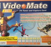 ТВ Тюнер VideoMate X350