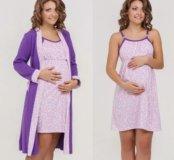 Комплект халат и сорочка фиолетовый