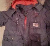 Куртка зимняя, в подарок штаны( требуют небольшого