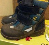 Экко.ботинки демисезонные.