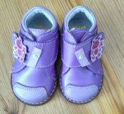 Детские ботиночки Котофей.