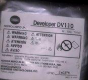Developer dv110
