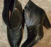 Ботиночки Carbani