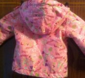 Детская курточка