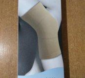 Наколенник ортопедический Orliman (Испания)