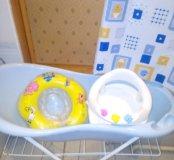 Ванночка с подставкой,круг,сиденье в ванну