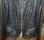 Куртка кожанная.торг