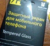 Защитное стекло на телефон  билайн смарт 5