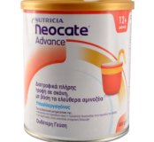 Neocate advance